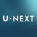 U-NEXTのおすすめ画像