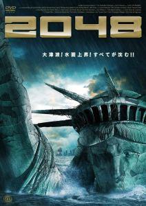 映画:2048