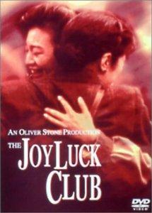 映画:ジョイラッククラブ