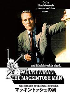 映画:マッキントッシュの男