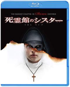 映画:死霊館のシスター