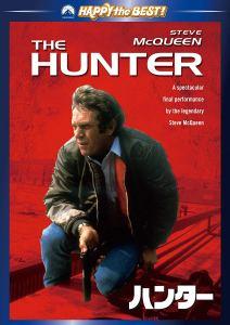 映画:ハンター(1980年)