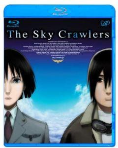 映画:スカイクロラTheSkyCrawlers