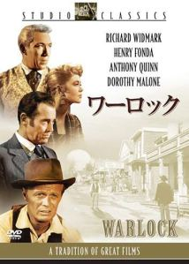 映画:ワーロック