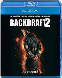 映画:バックドラフト2ファイアチェイサー