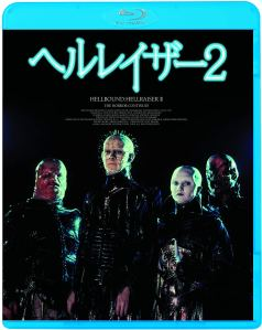 映画:ヘルレイザー2