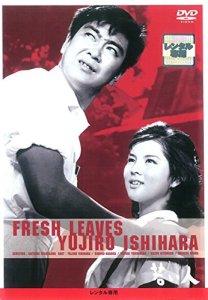 映画:若い人(1962年)