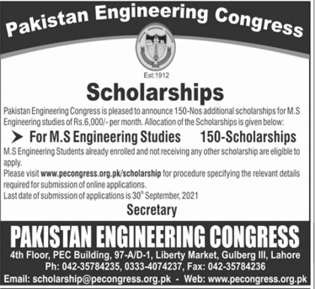 Pakistan Engineering Congress Scholarship 2021 for MS Students