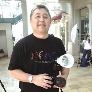 Portrait Erick Tsukiyama