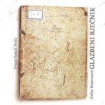 Julije Bajamonti (1744-1800): Glazbeni rječnik