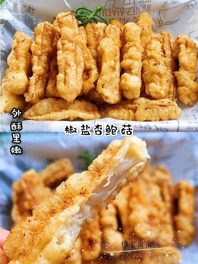 4種杏鮑菇煮法!脆脆軟軟簡單有好吃! - HMI Talk