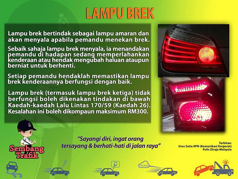 開車上路剎車燈沒亮?可被罰款RM300! - HMI Talk