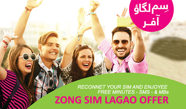 Zong SIM Lagao Offer