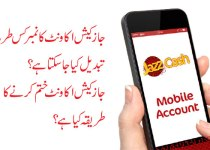 How to Change JazzCash Account Number