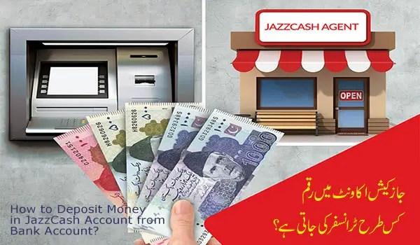 So senden oder überweisen Sie Geld an unsere Partner in Pakistan