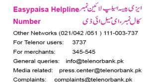 easypasai-helpline-number