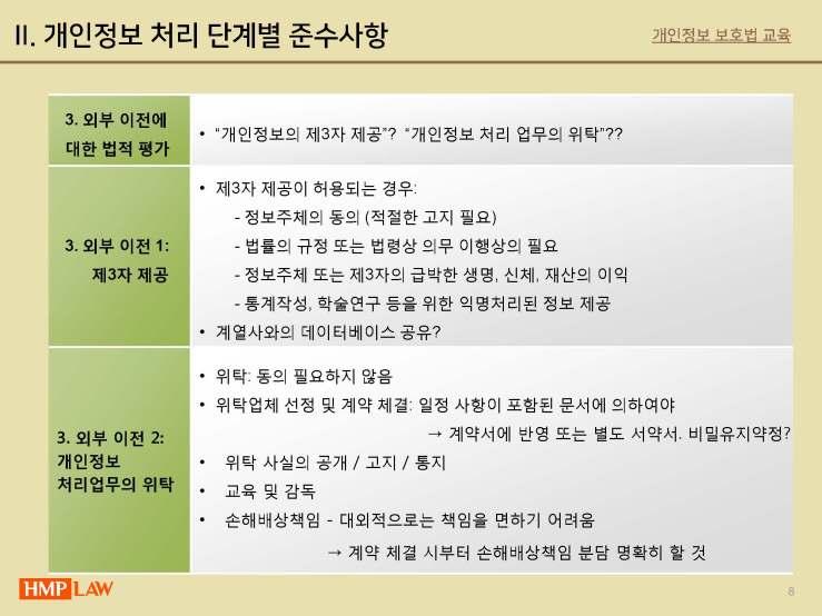 - 블로그용_페이지_09
