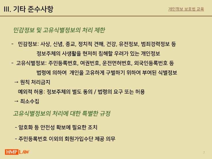 - 블로그용_페이지_11