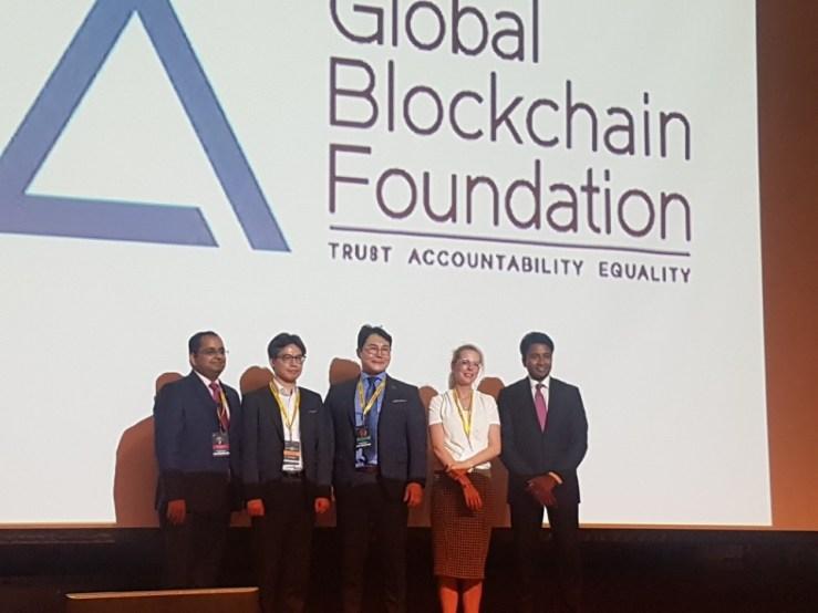 Korea Blockchain Summit 사진_1