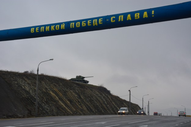 20141118-Road to Novorosysk_-2