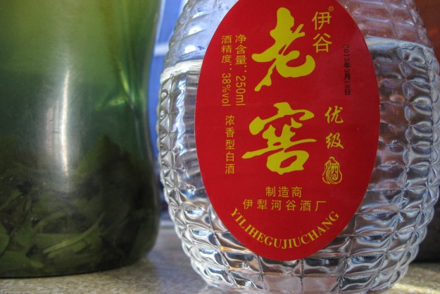 What does Uyghur wedding and a train in China have in common? Both contain baiju