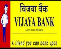 Vijaya Bank Recruitment