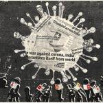 করোনার করুণা আমাদের জন্য নয়, স্বাস্থ্য নিরাপত্তার আবেদন গণতন্ত্রের মূল ভিত্তির