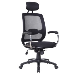 Swivel Chair Harvey Norman Wheelchair Easy Drawing Getting The Kids Ready For Their Exams  Go
