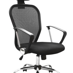 Executive Mesh Office Chair Inexpensive Chairs New Modern Swivel Computer Desk
