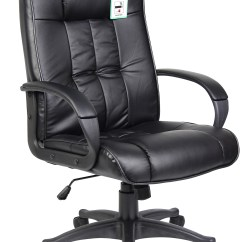 Best Office Chair For Hemorrhoids Recaning A Houston 15 Computer Chairs Images And Designs That Are To Buy