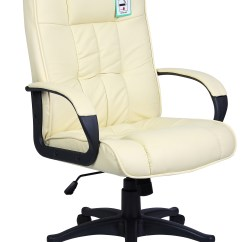 Office Chair Quality Lot Of Folding Chairs Swivel Pu Leather Executive Furnitue