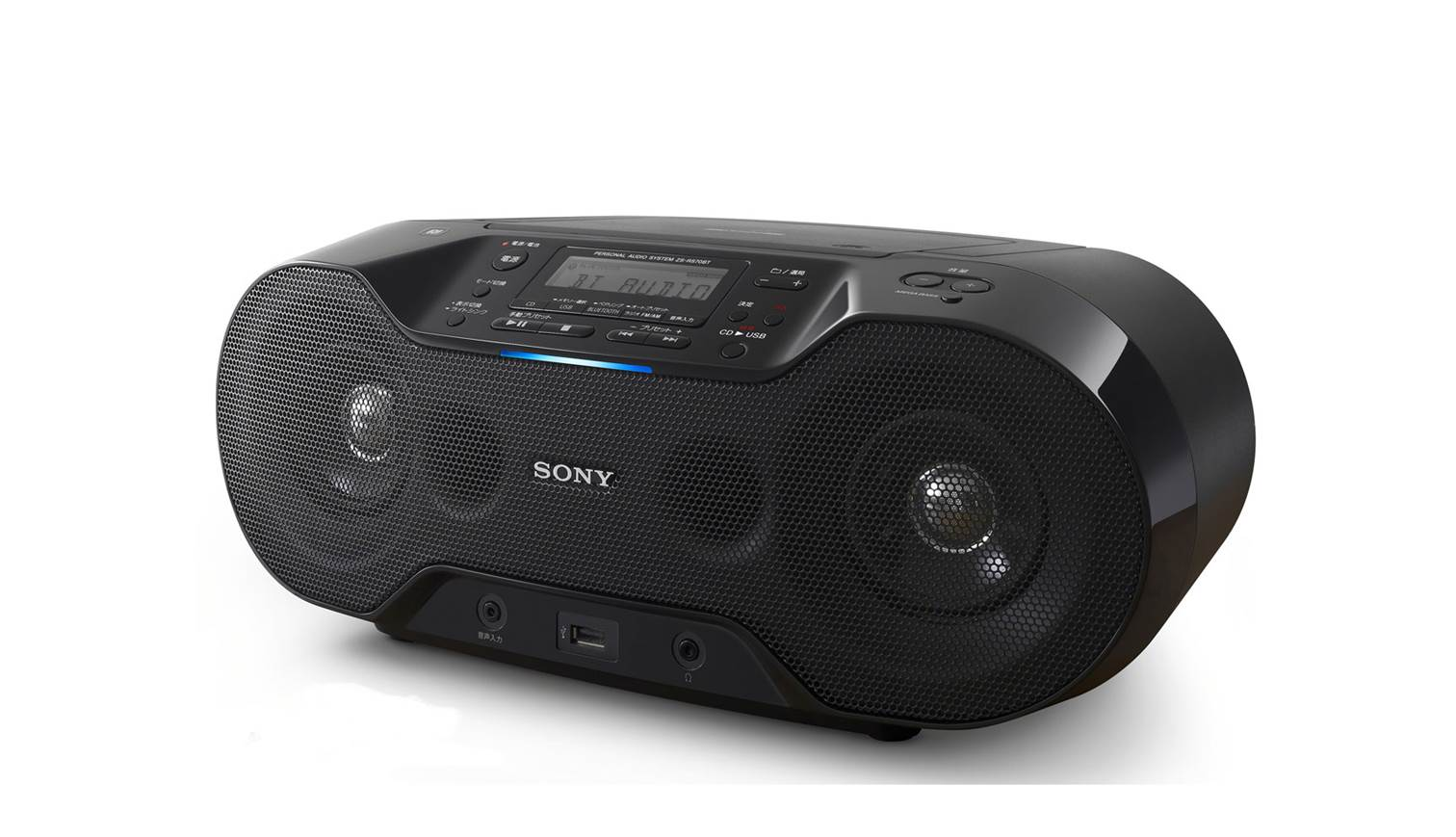 queen size sofa bed singapore overstuffed luxury dog sony zs-rs70bt cd boombox with bluetooth | harvey norman ...