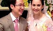 งานแต่งเจิน-ณิชชาพัณณ์ ดาราช่อง3