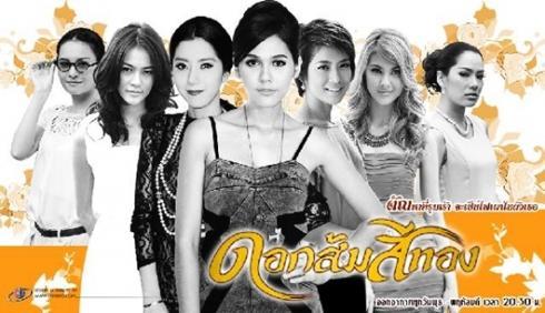รางวัลโทรทัศน์ทองคำ ปี 2554 ครั้งที่ 26 เปิดรายชื่อ ผู้เข้าชิง
