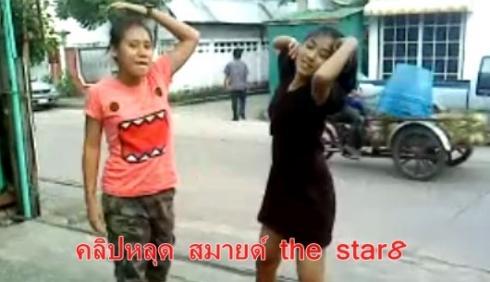 คลิปหลุด สมายด์ the star8 ว่อนเน็ต
