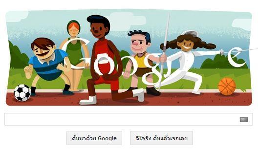 Opening Ceremony London 2012 โลโก้ google วันนี้ต้อนรับ โอลิมปิก 2012