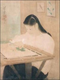 Chanh_embroidering