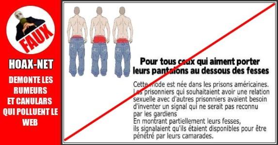 La légende des pantalons baissés