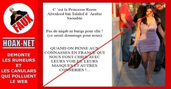 Cette femme n'est pas la Princesse Reem Alwaleed bin Talal d'Arabie Saoudite