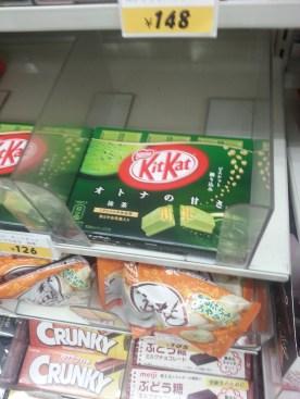 Japaner sind total verrückt nach Grüntee. Hier gibt es ALLES mit Grüntee Geschmack