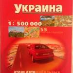 STO-kartboken