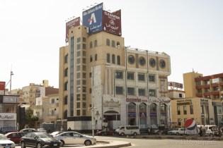 Mall Abu Ashara в центъра на Хургада, Египет