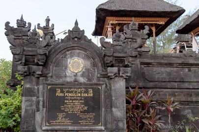 Храм в Кута, Бали