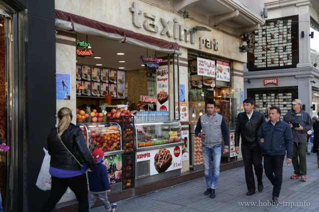 Магазин на бул. Истиклял - Истанбул, Турция