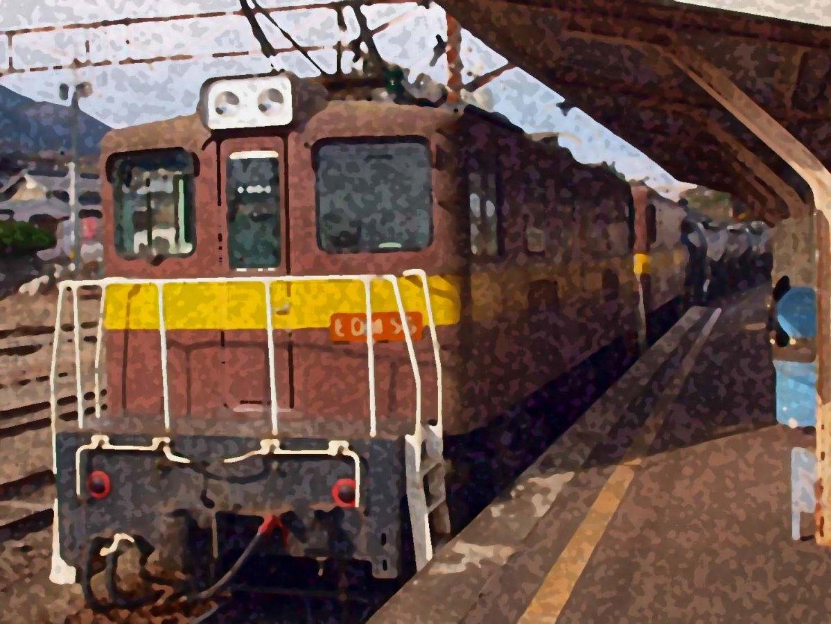 三岐鉄道 老兵ED45形電気機関車