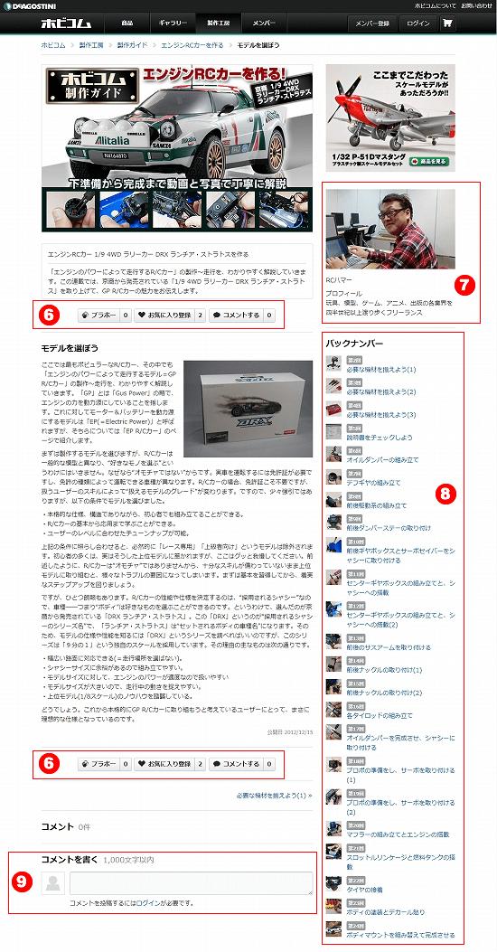 04_1_seisakuguide