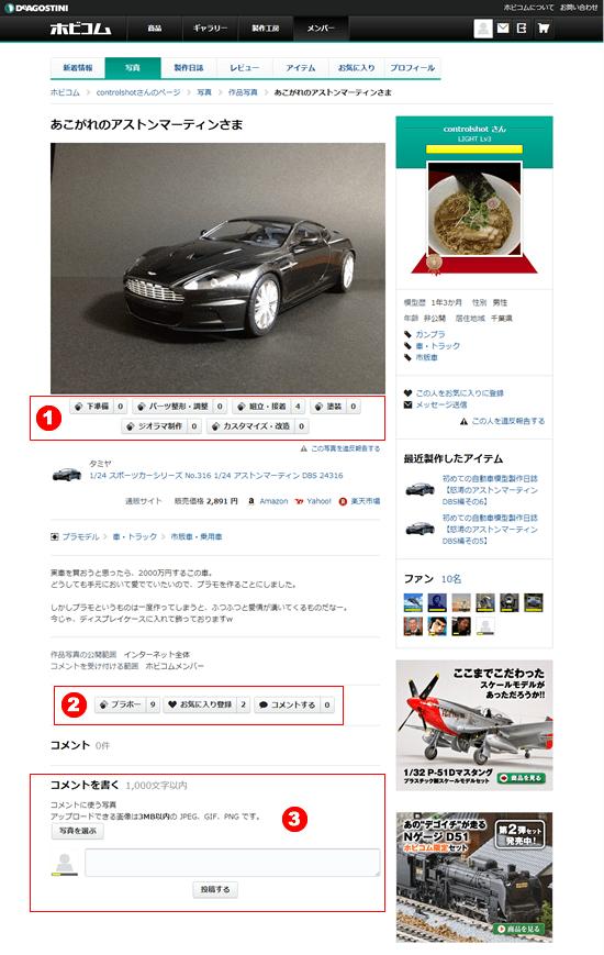 30_1_com-photo