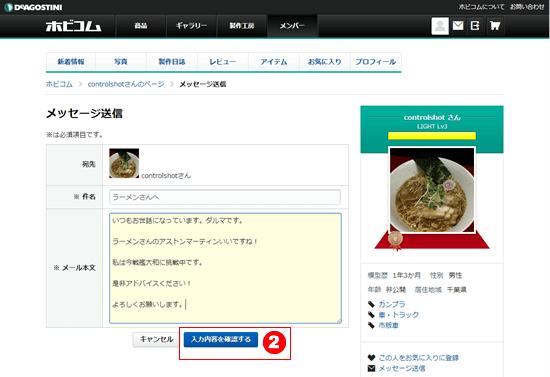 32_2_message