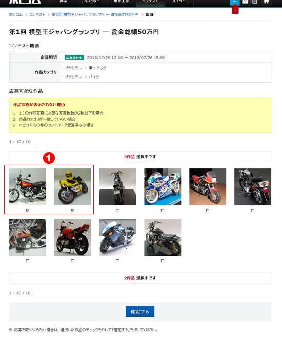 07_check_start