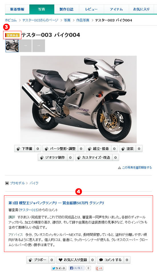 17_result_sakuhin